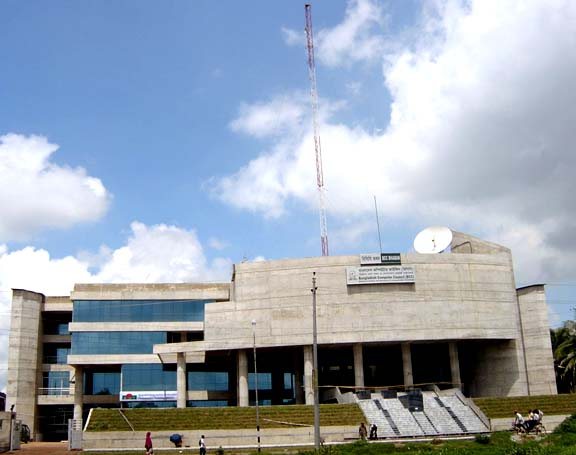 File:BangladeshComputerCouncil.jpg