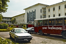 File:DhakaUniversityRegister.jpg