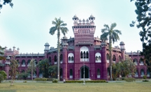 File:DhakaUniversityCurzonHall.jpg
