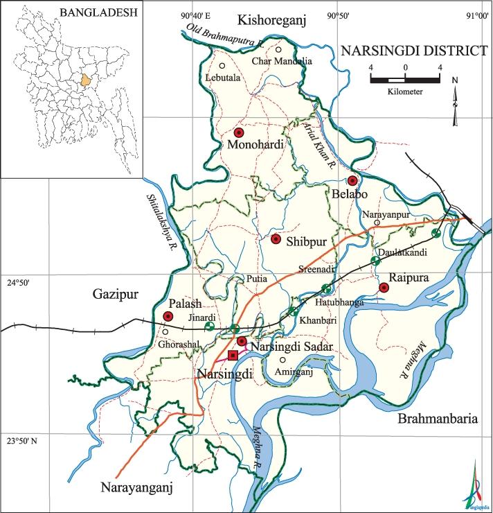 Narsingdi District - Banglapedia