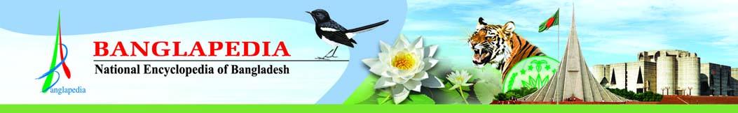 Season - Banglapedia