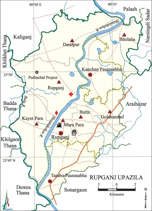 File:RupganjUpazila.jpg