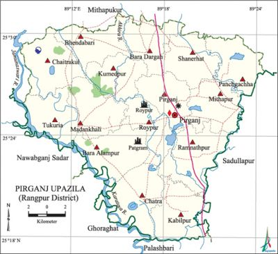 Pirganj Upazila Rangpur District Banglapedia