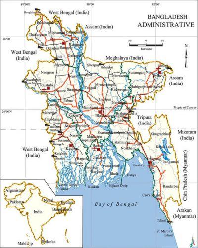 Bangladesh Banglapedia