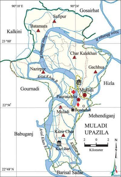 MuladiUpazila.jpg