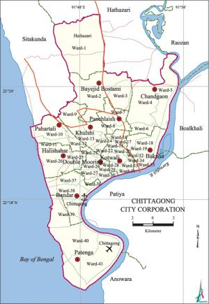 ChittagongCityCorporation.jpg