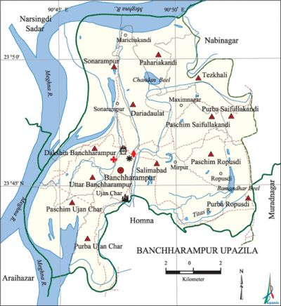 BancharampurUpazila.jpg