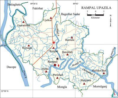 RampalUpazila.jpg